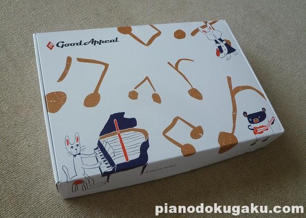 30日でマスターするピアノ教本&DVD 第1・2・3弾セットの箱