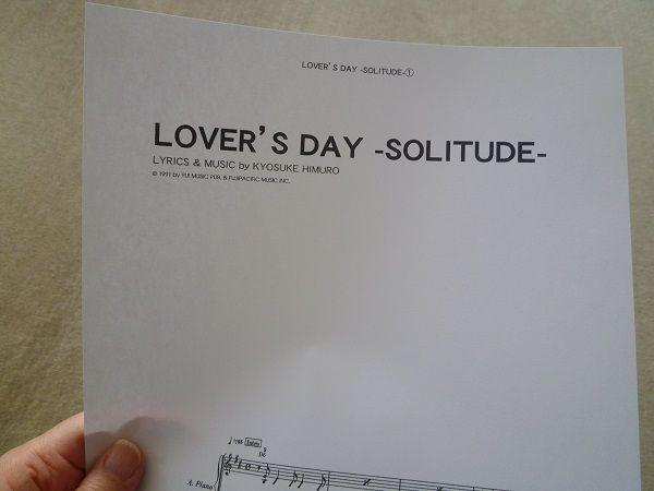 氷室京介「LOVER'S DAY -SOLITUDE-」ピアノソロ楽譜