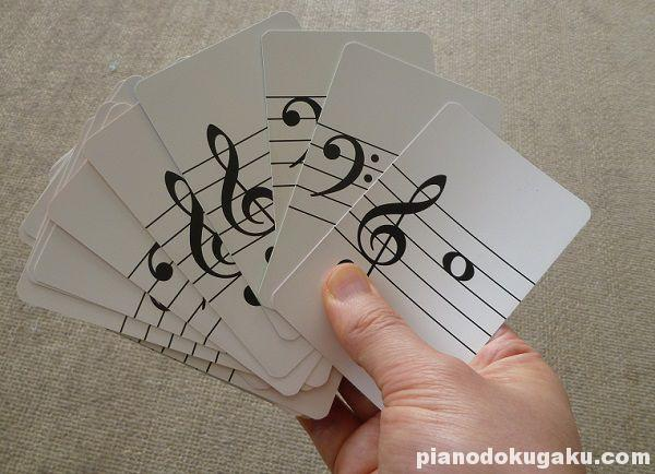 「ぷっぷるのおんぷカード mini」で譜読み練習
